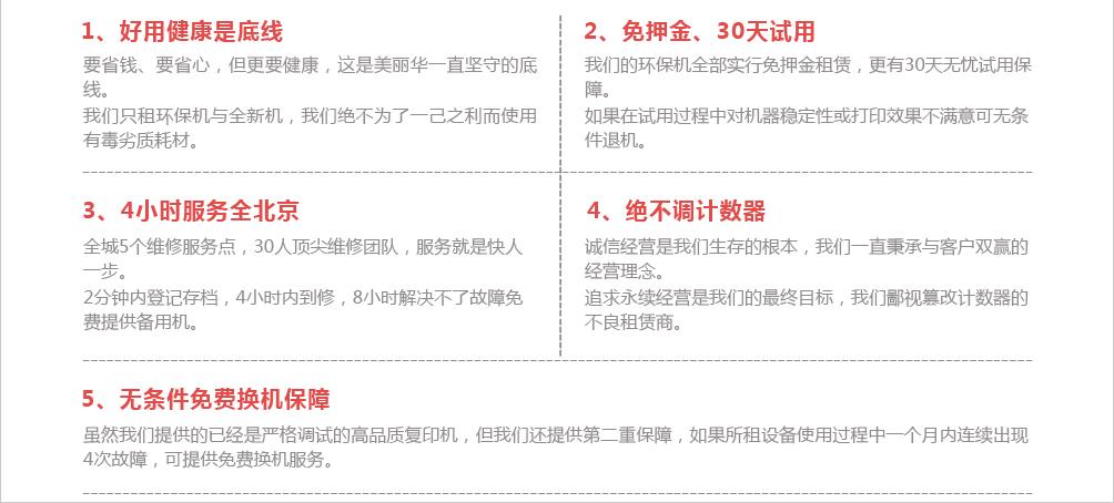 万博手机登录网页版下载万博max电脑网页版登录
