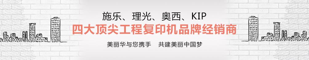 理光工程万博手机登录网页版下载