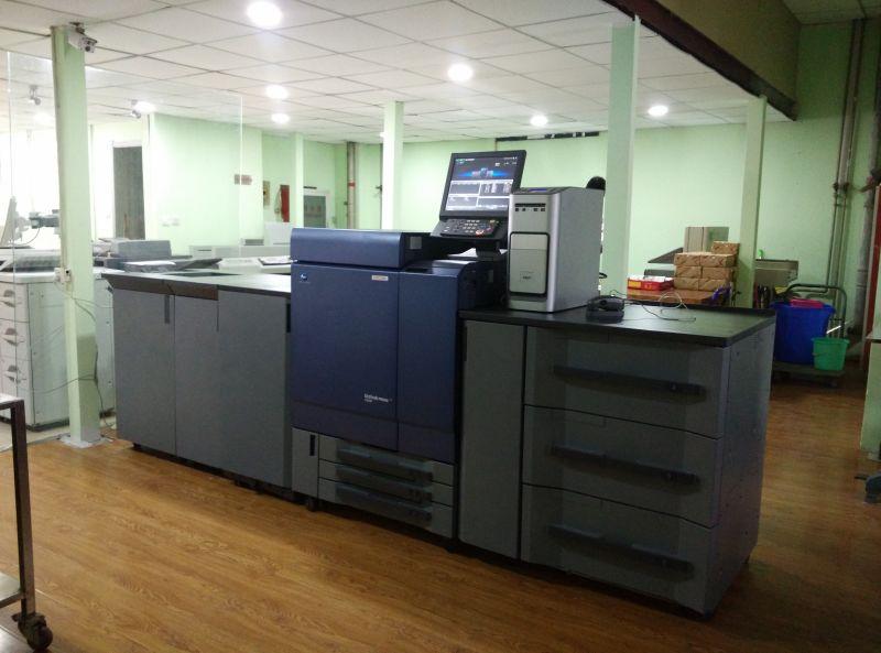 数码印刷机_天津环海印刷采购柯美c8000彩色数码印刷机一套
